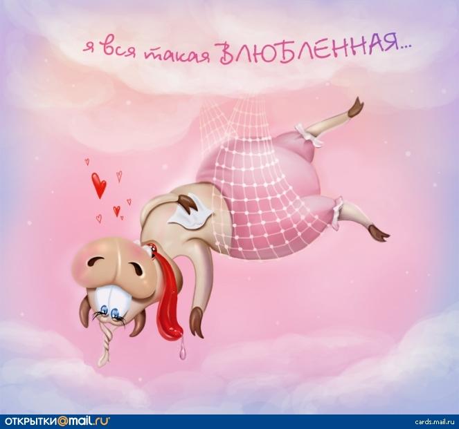 Картинки с юмором ко дню святого валентина, сохранить анимация фотошоп